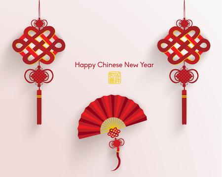 Nouvel An Oriental chinoise heureuse Vector Design Banque d'images - 49965236