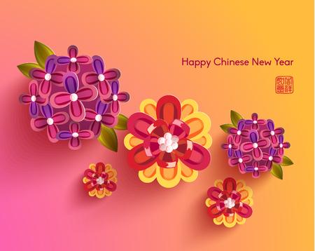 Oriental Feliz Año Nuevo Chino de diseño vectorial Foto de archivo - 49965237
