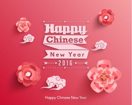 nowy rok: Oriental Szczęśliwy chiński Nowy Rok Vector Design Ilustracja