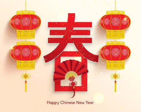 Oriental Feliz Año Nuevo Chino de diseño vectorial