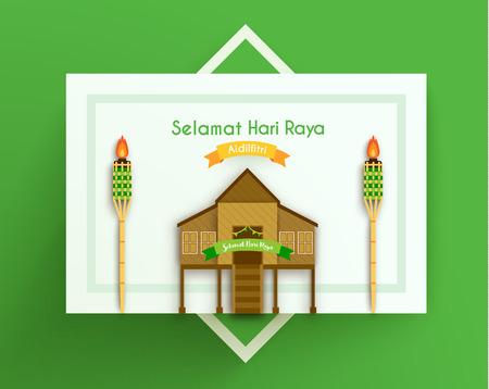 ramadhan: Eid Al Fitr Celebration greeting Vector Design Illustration Illustration