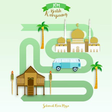 Eid Al Fitr Celebration greeting Vector Design Illustration  イラスト・ベクター素材