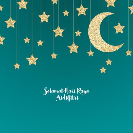 Eid al fitr问候传染媒介设计庆祝迅速打破