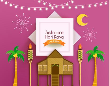 Saludo de celebración de Eid Al Fitr de diseño vectorial Ilustración Foto de archivo - 62025150