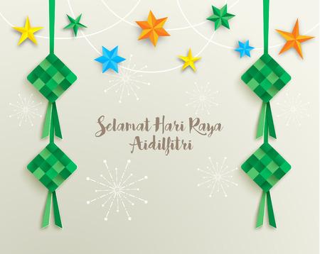 Saludo de celebración de Eid Al Fitr de diseño vectorial Ilustración Foto de archivo - 62025151