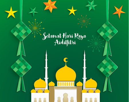 traditional house: Eid Al Fitr Celebration greeting Vector Design Illustration Illustration