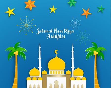 Saludo de celebración de Eid Al Fitr de diseño vectorial Ilustración Foto de archivo - 62025155