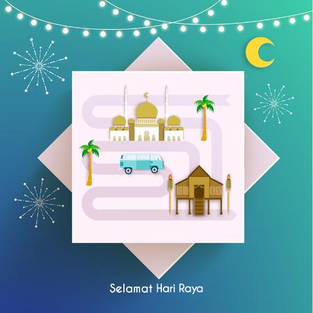 Saludo de celebración de Eid Al Fitr de diseño vectorial Ilustración Foto de archivo - 62025157