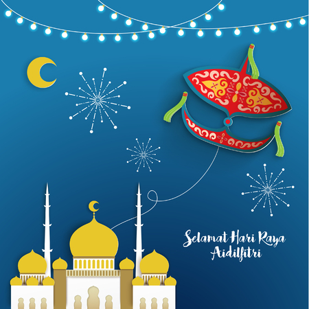 Eid Al Fitr Celebration greeting Vector Design Illustration