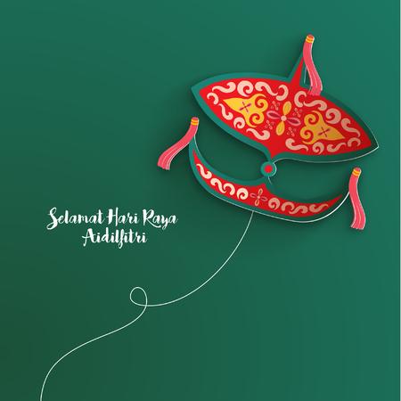 Eid Al Fitr Celebration greeting Vector Design Illustration Vettoriali