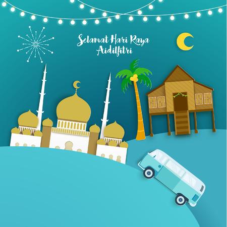 Saludo de celebración de Eid Al Fitr de diseño vectorial Ilustración Vectores