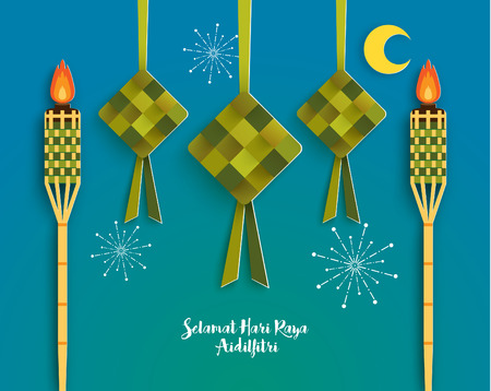 Eid Al Fitr Celebration greeting Vector Design Illustration 向量圖像