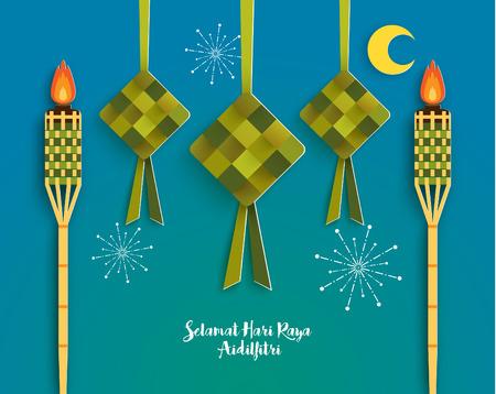 Eid Al Fitr Celebration saluto Vector Design illustrazione Archivio Fotografico - 62025175