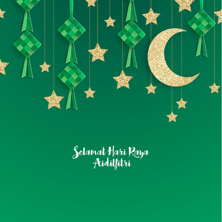 Eid Al Fitr voeux Vector Design Célébration de la rupture du jeûne