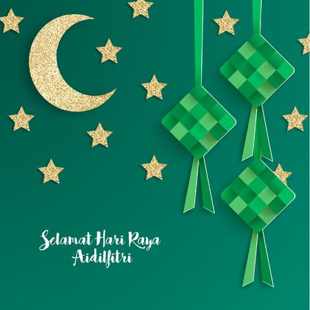 Eid Al Fitr greeting Vector Design Celebration of Breaking Fast