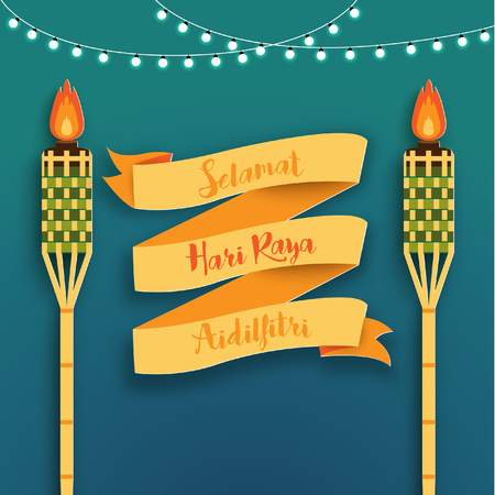 Eid Al Fitr Celebration greeting Vector Design Illustration Çizim