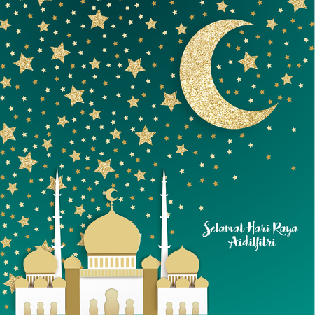 Must see Official Eid Al-Fitr Greeting - 62025169-eid-al-fitr-greeting-vector-design-celebration-of-breaking-fast  Perfect Image Reference_41659 .jpg?ver\u003d6