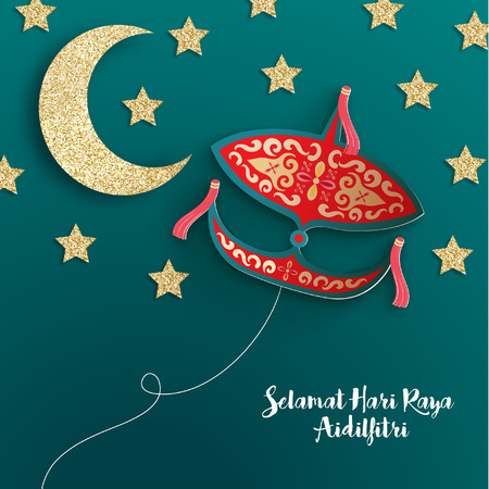Eid Al Fitr greeting Vector Design Celebration of Breaking Fast