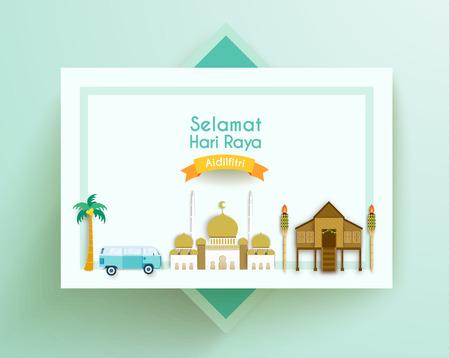 Eid Al Fitr Celebration saluto Vector Design illustrazione Archivio Fotografico - 62025183
