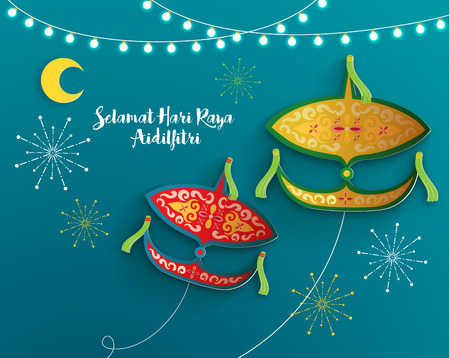 Eid Al Fitr Celebration greeting Vector Design Illustration Çizim