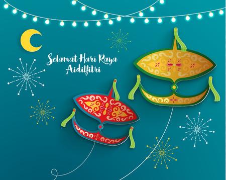 Eid Al Fitr Celebration saluto Vector Design illustrazione Archivio Fotografico - 62025184