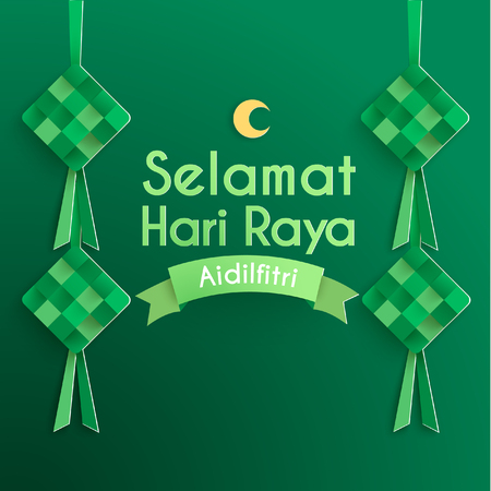 Eid Al Fitr Celebration greeting Vector Design Illustration