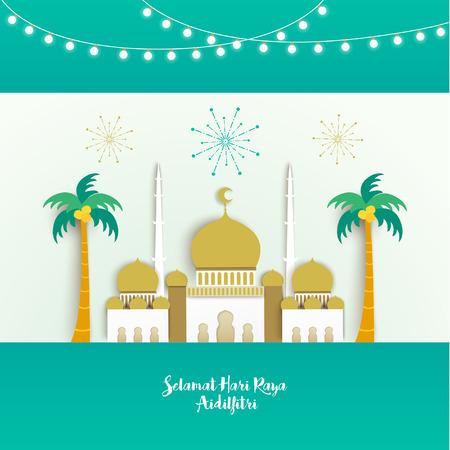 malaysia culture: Eid Al Fitr Celebration greeting Vector Design Illustration Illustration