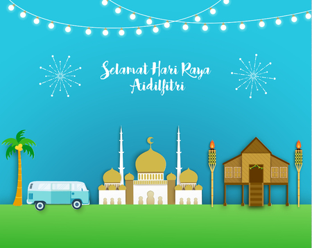 Eid Al Fitr Celebration greeting Vector Design Illustration Ilustração