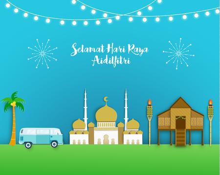 Saludo de celebración de Eid Al Fitr de diseño vectorial Ilustración Foto de archivo - 62025200