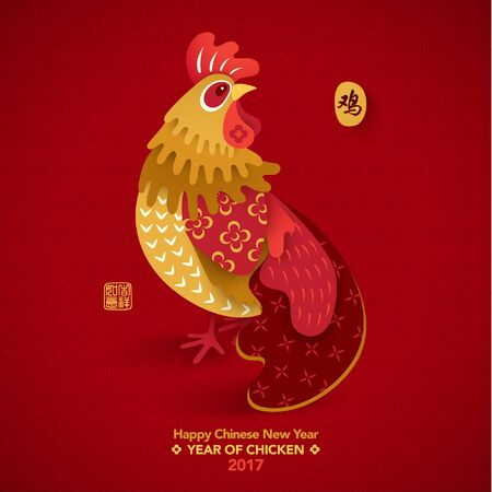 greeting cards: Oriental Happy Chinese New Year 2017 Year of Rooster and Wishing You A Prosperous New Year Illustration