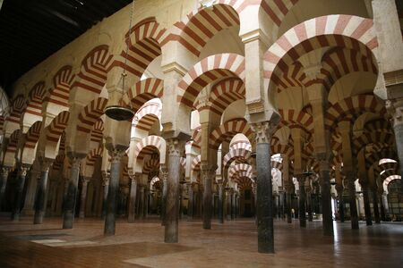 interior archs in the cordobas mosque