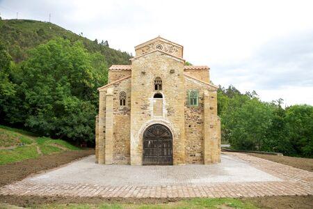 IX century San Miguel de Lillo church near Oviedo city in Asturias  photo
