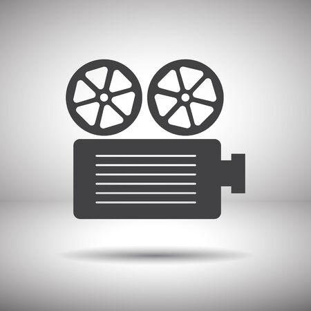 movie projector: movie projector vector icon Illustration