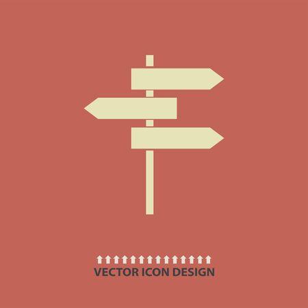 blank road sign: roadsign vector icon Illustration