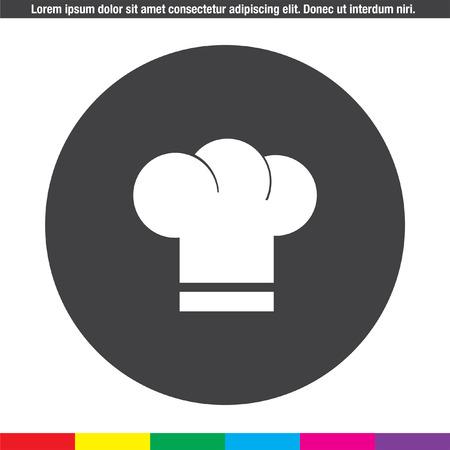 professional chef: chef hat vector icon Illustration