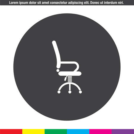 office work: office work chair vector icon Illustration