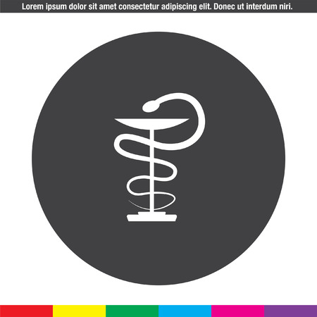 snake and a bowl: pharmacy snake symbol vector icon