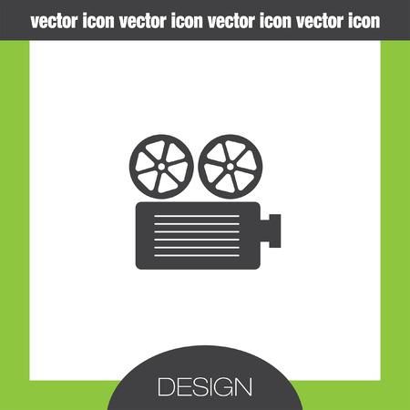 movie projector: movie projector icon