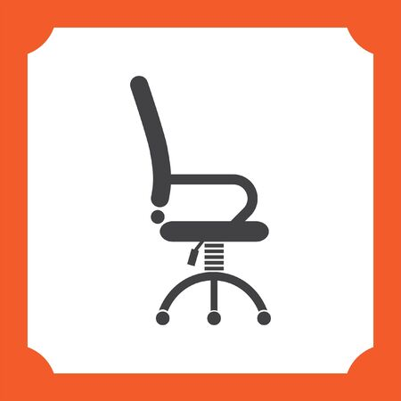 office furniture: office work chair vector icon Illustration