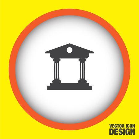juridical: Institution vector icon