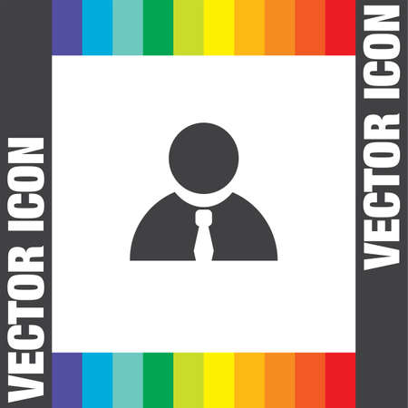 üzlet: business people vector icon
