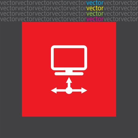 storage device: data transfer icon