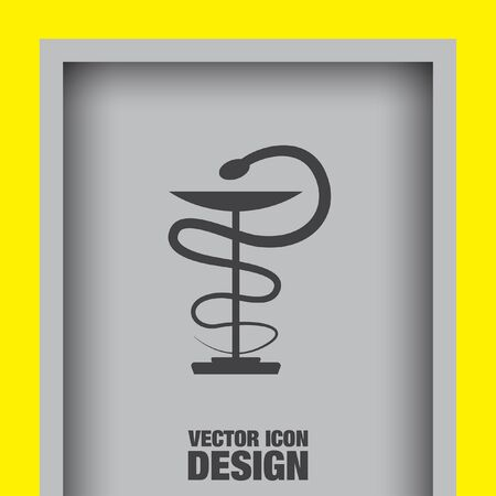 pharmacy symbol: pharmacy snake symbol vector icon