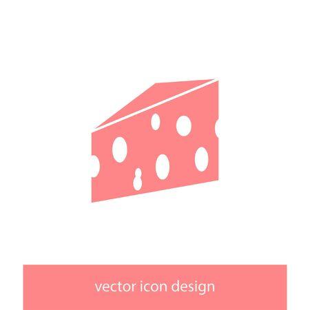 cheddar: cheese vector icon