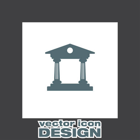 juridical: Institution vector icon