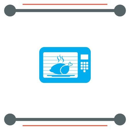 microwave oven: Microwave Oven vector icon Illustration