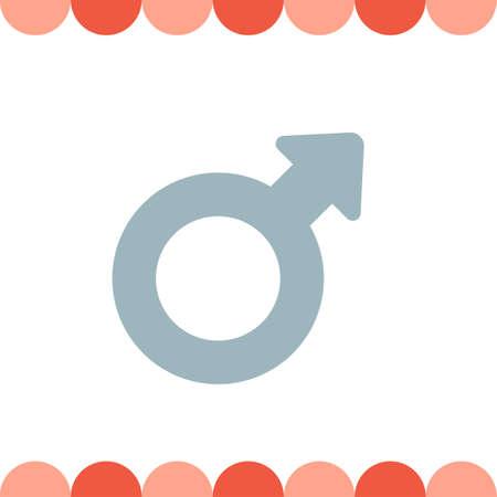 male symbol: Male Gender symbol vector icon