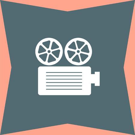 projector: Movie Projector vector icon Illustration