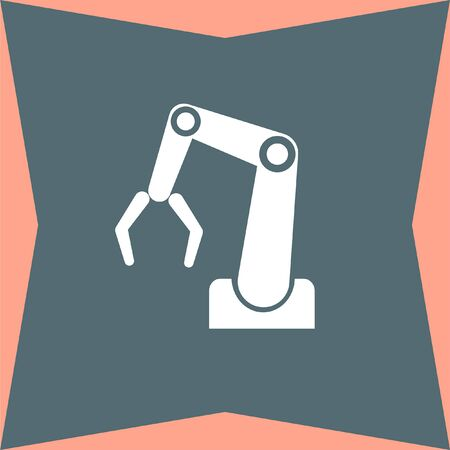 industry: Industry Robot vector icon