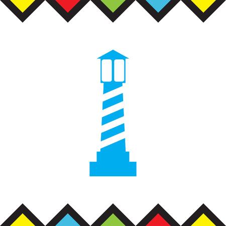 beacon: Lighthouse vector icon. Beacon light sign. Sea light symbol